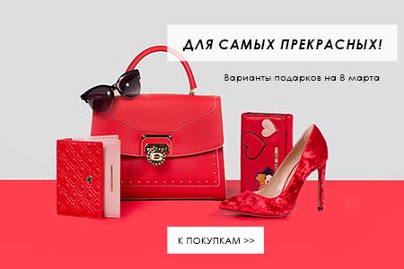 Сумки - интернет-магазин сумок 37a2235f20dbf