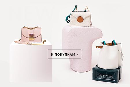 Сумки - интернет-магазин сумок b5e8c427d56c5