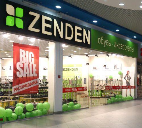 Обувь «Зенден»: развитие бренда, магазины, коллекции и ассортимент