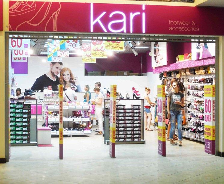 835c3edb2 Такими вопросами задаётся сегодня множество горожан, в том числе и  москвичей. Магазины обуви «Кари» в Москве зачастую становятся подходящим  способом для ...