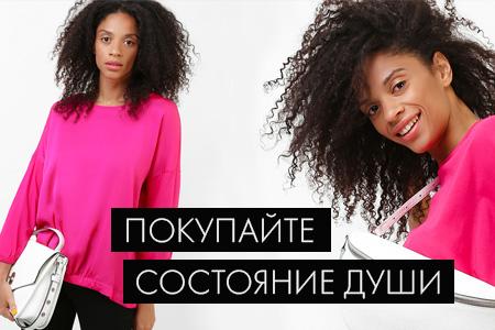 2c50fe25a22 Сумки - интернет-магазин сумок