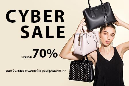 afaad1f2d29c Сумки - интернет-магазин сумок, обуви и аксессуаров SUMOCHKA.COM ...