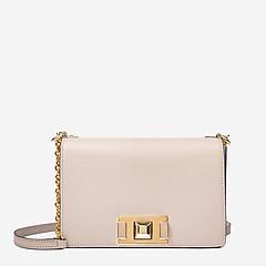 b2af5b4f3076 ... Маленькая кожаная сумочка Mimi в оттенке тауп на цепочке Furla 1000672  taupe