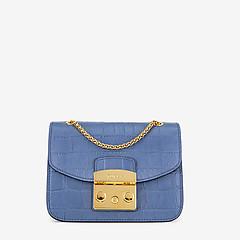 5f5004a9166d ... Миниатюрная кожаная сумочка кросс-боди Metropolis Bellaria с тиснением  в синем цвете Furla 1008865 blue