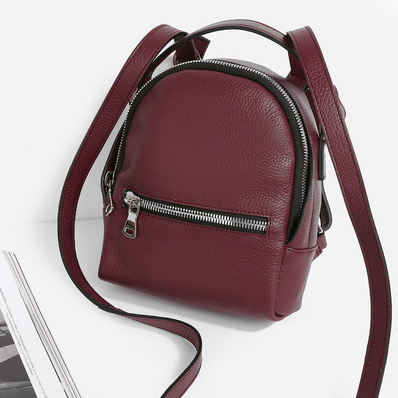 11c1eff40fa6 Рюкзак-сумка цвета бордо – Россия, бордового цвета, натуральная кожа ...