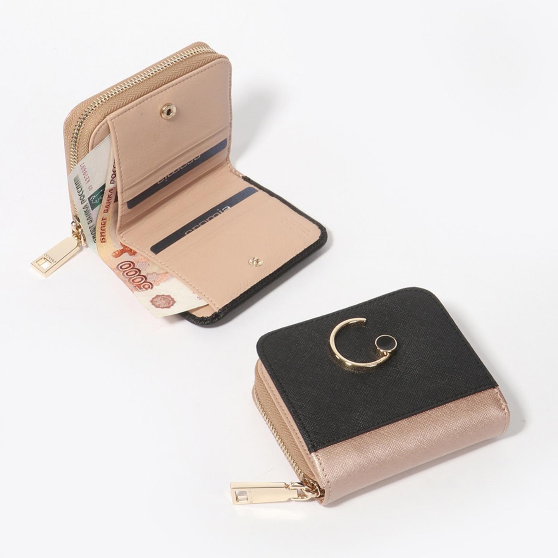 f88cf3825aa7 Миниатюрный кошелек из сафьяновой кожи цвета розового золота с отделением  для мелочи на молнии Cromia ...