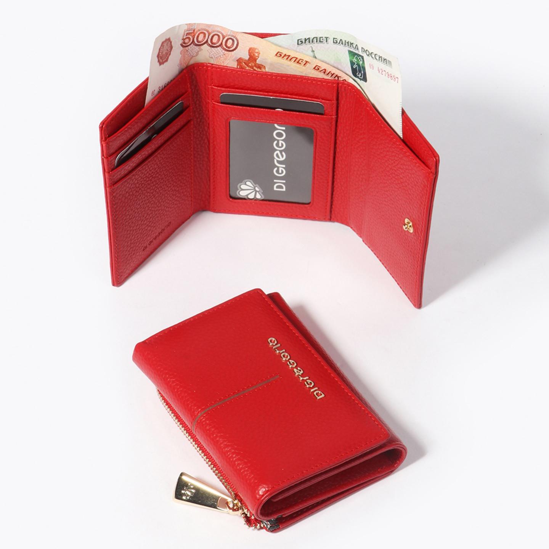 fd7d0f67cd02 Компактный красный кошелек из натуральной кожи Di Gregorio Женские ...