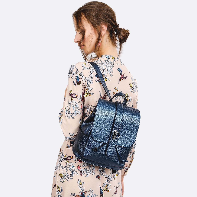 Кожаный рюкзак с клапаном на замке – Россия, синего цвета ... 88df46b1ffa