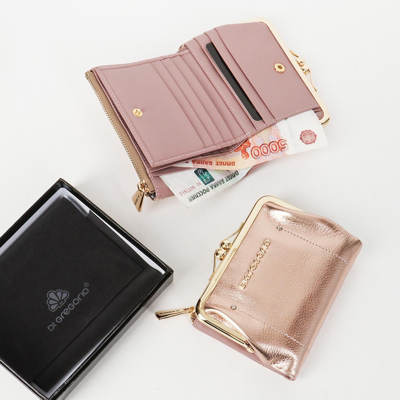 Если кошелек розового цвета