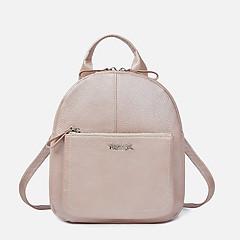 8bed939f3036 ... Городской кожаный рюкзак небольшого размера в оттенке розовый металлик  Trevor 53-30 pink metallic