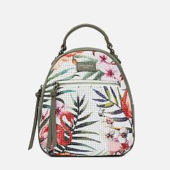 56a6863d8699 Разноцветные женские сумки – купить в Москве в интернет магазине  SUMOCHKA.COM