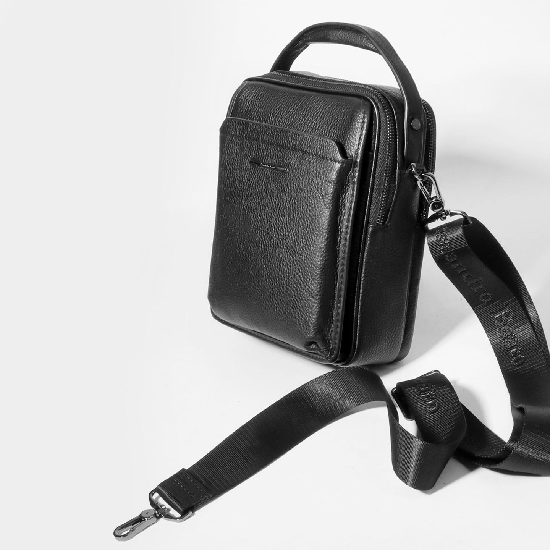 470248aacad4 Черная кожаная сумка-барсетка – Китай, черного цвета, натуральная ...
