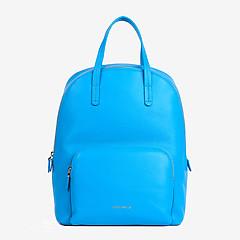 9c5f05fe0209 Купить голубые женские рюкзаки в Москве и всей России в интернет ...