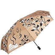 Зонты Три Слона - идеально точно выбранный стиль